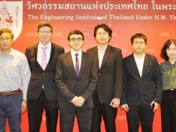 """พัฒนาระบบราง : ดร.ธเนศ วีระศิริ นายกวิศวกรรมสถานแห่งประเทศไทยฯ(วสท.) และ ผศ.ดร.รัฐภูมิ ปริชาตปรีชา จัดสัมมนา """"เทคโนโลยีล่าสุดของระบบราง และการพัฒนามาตรฐานเทคโนโลยีระบบราง"""" โดยมีผู้เชี่ยวชาญวิศวกรรมระบบรางระดับโลก จากสหราชอาณาจักร และของไทย ร่วมเป็นวิทยากร ที่ วสท."""