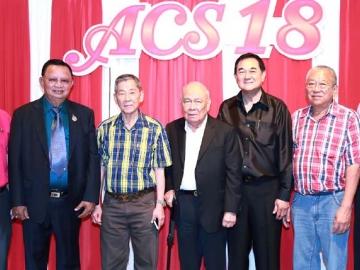 """สังสรรค์เพื่อนเก่า : ภราดาวิริยะ ฉันทวโรดม อดีตประธานมูลนิธิคณะเซนต์คาเบรียลแห่งประเทศไทย และ อดีตอธิการ  โรงเรียนอัสสัมชัญศรีราชา เป็นประธานในงานพบปะสังสรรค์ """"ACS 18"""" โดยมี สมโภชน์ กาญจนาภรณ์, พีระพล ชนะพันธ์,  พ.ต.อ.ตรีสินธุ์ สุขสภา และ วิเชียร ชื่นมีเชาว์ ที่โรงแรมมิราเคิล แกรนด์ คอนเวนชั่น โดยมี ดร.อัศวิน อิงคะกุล ประธานกรรมการบริหาร มิราเคิล กรุ๊ป ดูแลต้อนรับเพื่อนๆ ศิษย์เก่าโรงเรียนอัสสัมชัญศรีราชา ACS 18 อย่างประทับใจ"""