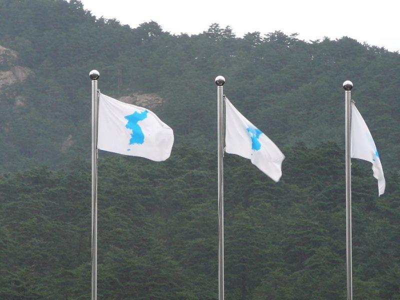 ธงฮันบันโดกี (한반도기)