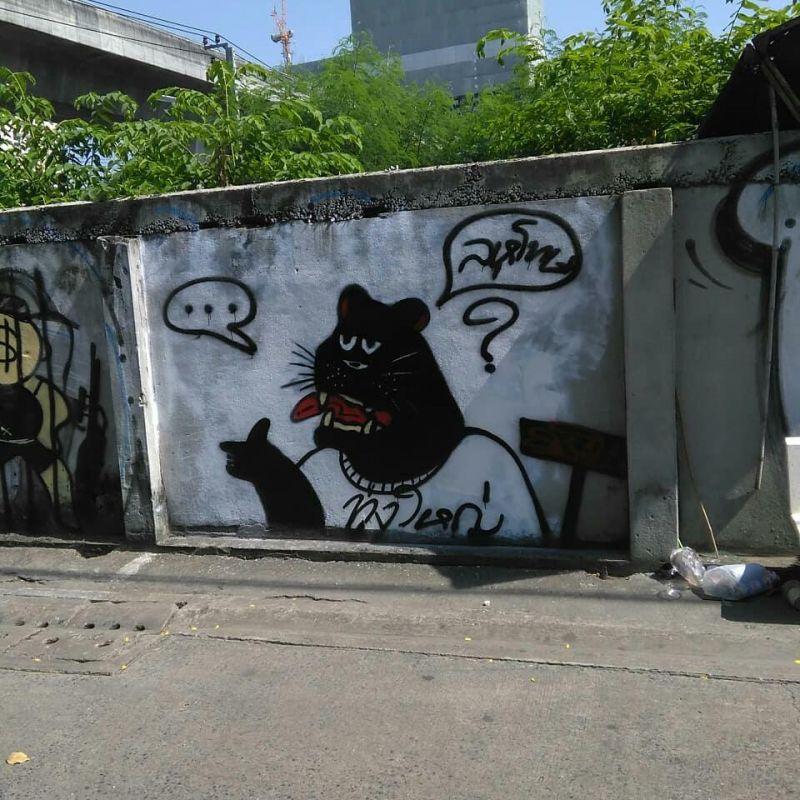 เสือดำตัวใหม่ บนกำแพงที่เคยลบรูปเสือดำตัวเก่าย่านสุขุมวิท