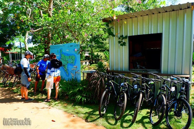 เช่าจักรยานแล้วไปปั่นชมเกาะกัน
