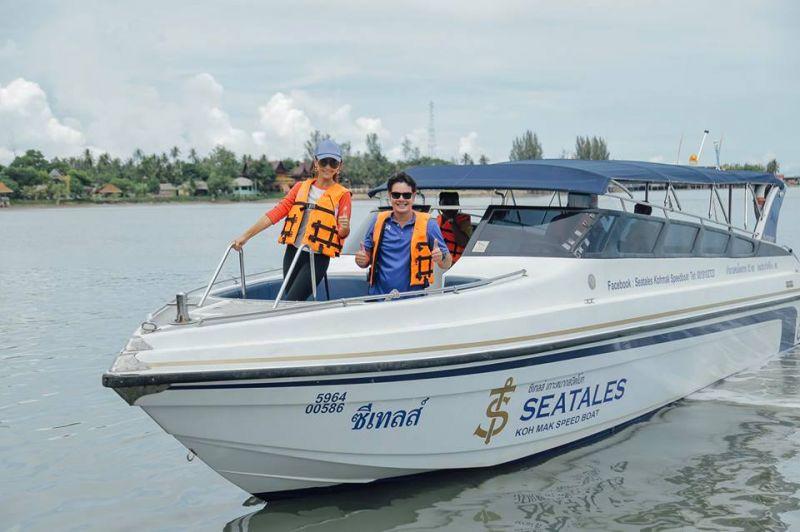 เดินทางกลับปลอดภัยด้วยบริการ Seatales Speedboat