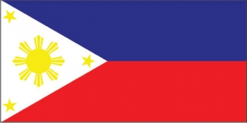 118th Philippine Independence Day on June 12, 2016
