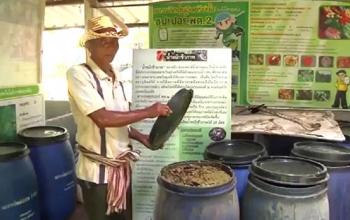 รายงานพิเศษ : 'สถานีพัฒนาที่ดินตรัง'ส่งเสริมเกษตรจัดตั้งธนาคารปุ๋ยอินทรีย์ 'ปุ๋ยหมักสูตรพระราชทาน'ลดต้นทุน บำรุงดิน