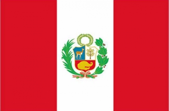 Peru Independence Day on July 28th, 2016