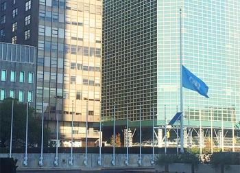 สนง.สหประชาชาติทั่วโลก ลดธงยูเอ็น-ธงชาติสมาชิกร่วมถวายอาลัย
