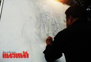 \'ปรีชา\'ศิลปินแห่งชาติวาดภาพ\'ในหลวง\' วงดุริยางค์บรรเลงเพลงพระราชนิพนธ์