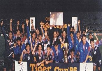 5เหตุการณ์สำคัญของไทยในอาเซียนคัพ