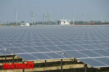 \'บี.กริม. เพาเวอร์\'เดินหน้าผลิตพลังงานจากแสงอาทิตย์ ย้ำชัด!!โรงไฟฟ้าต้องเป็นมิตรสิ่งแวดล้อม (ชมคลิป)