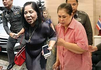 ยัน\'นางไก่-กิมเอ็ง\'อดรับอภัยโทษ คุกชี้คดียังไม่ถึงที่สุดตามพ.ร.ฎ.