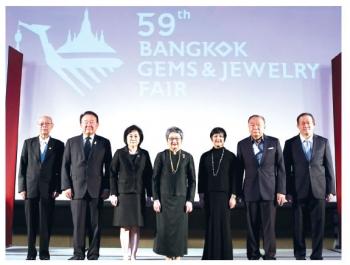 Bangkok Gems & Jewelry Fair ครั้งที่ 59