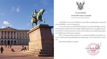สถานทูตฯออสโลเตือน\'คนไทย\' เลี่ยงย่านชุมชนหนาแน่น