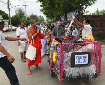 'ชุมชนหนองไม้แก่น' เรียนรู้'จัดการขยะ'ด้วย'จักรยาน'