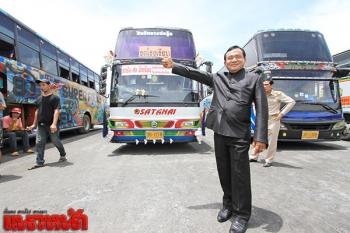 เปิดเทอมวันแรกปทุมธานีคึกคัก อบจ.จัดรถบัสบริการรับ-ส่งนร.กว่า4,500คน