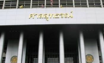 'มาเฟียดัตช์-เมียคนไทย'อ่วม! ศาลอุทธรณ์สั่งจำคุกฐานค้ายา ใช้ธุรกิจกาแฟบังหน้า