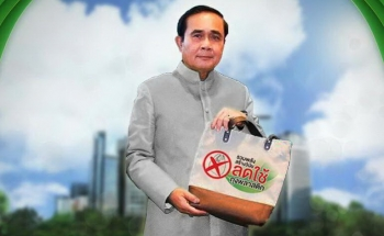 """""""บิ๊กตู่""""ตะมุตะมิ ชวนคนไทยใช้กรอบรูปภาพ งดถุงพลาสติกทุกจันทร์-พุธ-ศุกร์"""