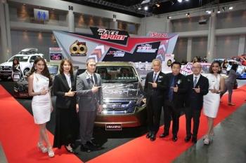 'อีซูซุ'จัดทัพรถสายพันธุ์สปอร์ต ลุยอวดโฉมใน'ออโต ซาลอน 2017'
