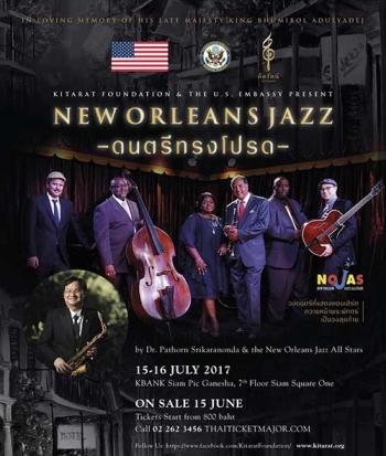 'New Orleans Jazz ดนตรีทรงโปรด' น้อมรำลึกถึงพระเจ้าอยู่หัวรัชกาลที่ 9