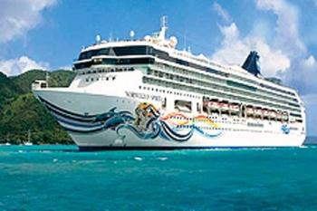 คุณแหนพาล่องเรือ กับ Norwegian Spirit Cruise
