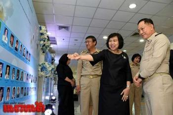 สภาสตรีแห่งชาติฯร่วมกับพม. จัดงาน\'วันสตรีไทย2560\'