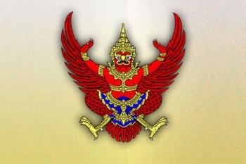 ราชกิจจาฯประกาศแต่งตั้ง คกก.ปฏิรูปประเทศ11ด้าน