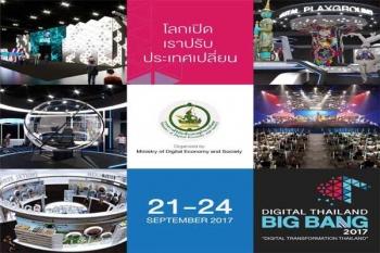พิเชฐเผยยักษ์ใหญ่ไซเบอร์ ตอบรับร่วมงาน Digital Thailand Big Bang 2017