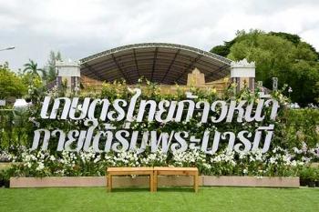 รายงานพิเศษ : พด.ร่วมโชว์นวัตกรรม-ความก้าวหน้า'AGRI-MAP' ในงาน'เกษตรไทยก้าวหน้า ใต้ร่มพระบารมี'