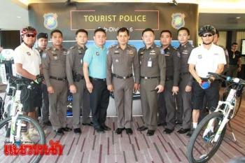 ตำรวจท่องเที่ยวเปิดอบรมสร้างเครือข่าย ป้องกันมิจฉาชีพก่อเหตุในสนามบิน