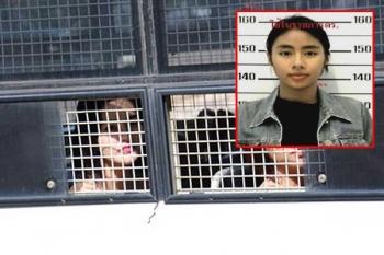 \'เบนซ์\'แก๊งเปรี้ยวพ้นคุก! ศาลให้ประกัน-ชี้อัตราโทษแค่รับของโจร