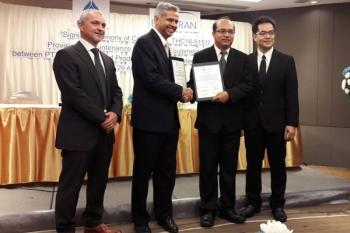 ปตท.สผ.เซ็นเอ็มโอยู บ.Exterran ลุยธุรกิจพลังงานไทยให้ยั่งยืน