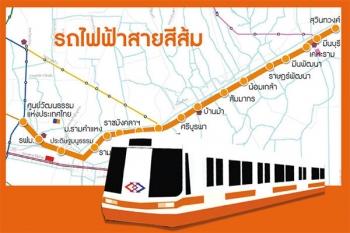 สร้างรถไฟฟ้าสายสีส้มกว่า5ปี ชาวรามคำแหงทำใจจราจรวิกฤติ