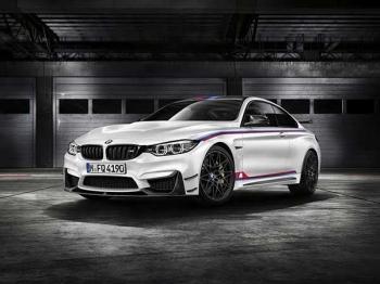 บีเอ็มฯ จัดงาน BMW Xpo 2017