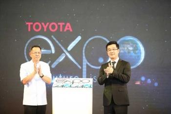 โตโยต้า เดินสายจัดงาน Toyota Expo