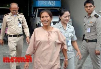 ยกฟ้อง'ครูแขก'  สาวนปช.คดีผลิตบึ้มตาย2ศพ  ศาลชี้พยานหลักฐานยังไม่ชัด
