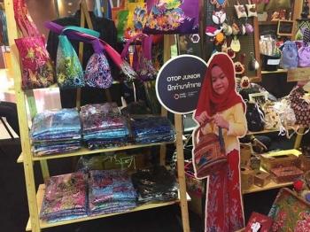 เดินหน้าขับเคลื่อนเศรษฐกิจฐานราก เปิดแล้ว Batik Design Week 2017