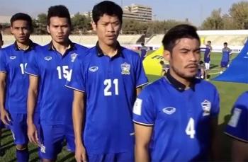 ฟอร์มช้างศึกในฟุตบอลโลกรอบคัดเลือกรอบ  12 ทีมสุดท้าย โซนเอเชีย (ชมคลิป)