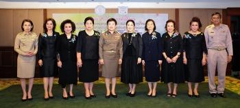 มูลนิธิช่วยการศึกษากรุงเทพมหานคร ครบ 56 ปี มอบ 361 ทุน ถวายเป็นพระราชกุศลแด่สมเด็จพระนางเจ้าฯ ในรัชกาลที่ 9