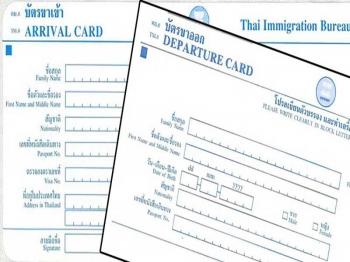 บิ๊กตู่เซ็นยกเลิกใบตม.6 เฉพาะคนไทย มีผล16ก.ย.นี้