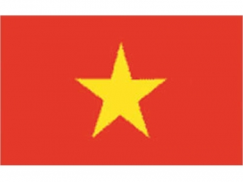 National Day of the Socialist Republic of Viet Nam on 2nd September 2017