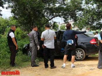 พลเมืองดีแจ้งพบเก๋งซุกไอซ์จอดชายป่า พร้อมของกลางมูลค่ากว่า15ล.