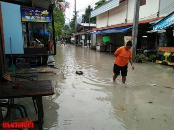 ปภ.รายงานสถานการณ์น้ำใน9จว.ได้รับผลกระทบอิทธิพลพายุทกซูรี