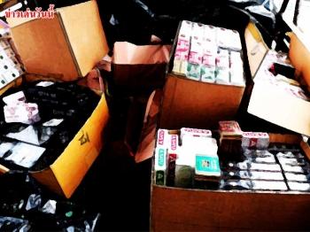 ตลาดมืดคึกคัก สิงห์อมควันแห่พึ่งบุหรี่เถื่อนทะลักเข้าไทย