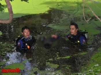 หนุ่มป่วยโรคประสาคลั่ง! วิ่งหนีญาติเข้าป่าโดดน้ำดับ
