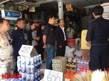 บุรีรัมย์ลุยตรวจเข้มร้านขายเหล้า-บุหรี่ ป้องกันเอาเปรียบปชช.