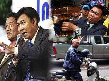\'วรัญชัย โชคชนะ\' สีสันเล็กๆบนถนนการเมืองไทย