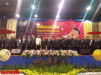 รองเลขาธิการสพฐ.เปิดประชุมวิชาการ นำไปสู่การพัฒนาคุณภาพการศึกษา
