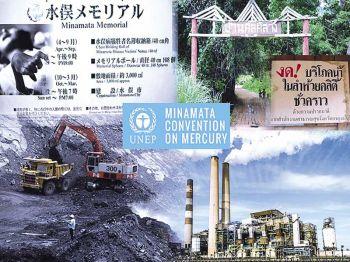 มองญี่ปุ่น..แล้วย้อนดูไทย อุทาหรณ์'มลพิษอุตสาหกรรม'