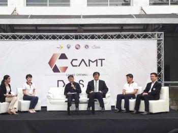 CAMTเปิดศูนย์บริการอุตสาหกรรมดิจิตอล