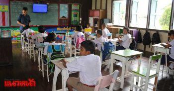สพป.พล.เขต3บรรจุครู2อัตรา แก้ปัญหาครูเกษียณทั้งโรงเรียน