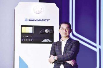 เอ็มจี เปิดตัวระบบอัจฉริยะ i-SMART